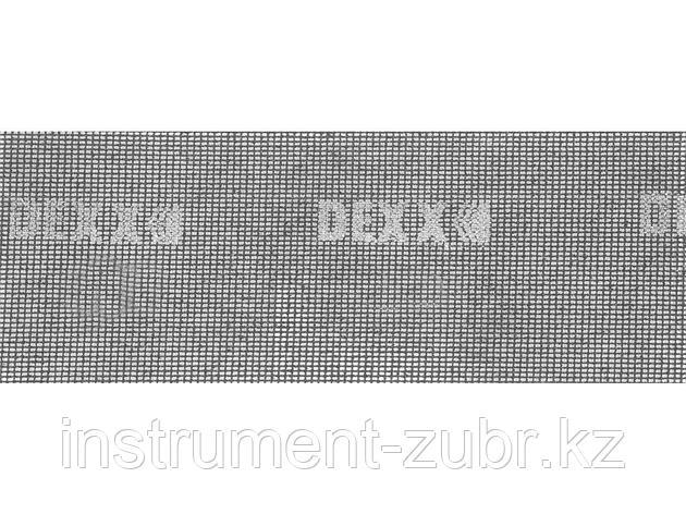 Шлифовальная сетка DEXX абразивная, водостойкая Р 120, 105х280мм, 3 листа                                                                             , фото 2
