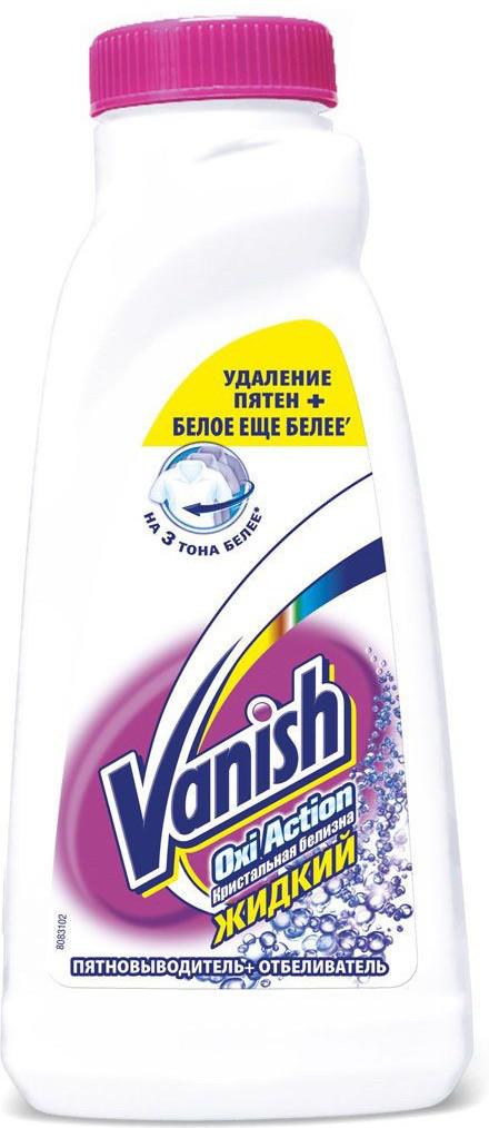 """Пятновыводитель и отбеливатель Vanish Oxi Action """"Кристальная белизна"""",450 мл"""