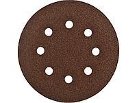 Круг шлифовальный из абразивной бумаги, ЗУБР Стандарт 35350-150-080, на велкро основе, 8 отв., Р80, 150мм, 5шт