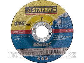 Круг шлифовальный по металлу STAYER 36228-115-6.0_z01, MASTER, для УШМ, 115 х 6 х 22,2 мм