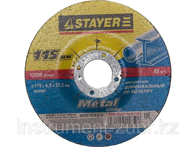 Круг шлифовальный по металлу STAYER 36228-115-6.0_z01, MASTER, для УШМ, 115 х 6 х 22,2 мм, фото 2