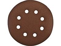 Круг шлифовальный из абразивной бумаги, ЗУБР Стандарт 35350-150-180, на велкро основе, 8 отв., Р180, 150мм, 5шт