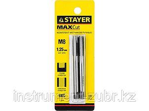 "Комплект метчиков STAYER ""MASTER"", сталь 9ХС, М8х1,25, 2 шт, фото 2"