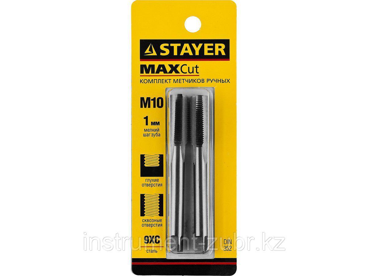 "Комплект метчиков STAYER ""MASTER"", сталь 9ХС, М10х1,0, 2 шт"