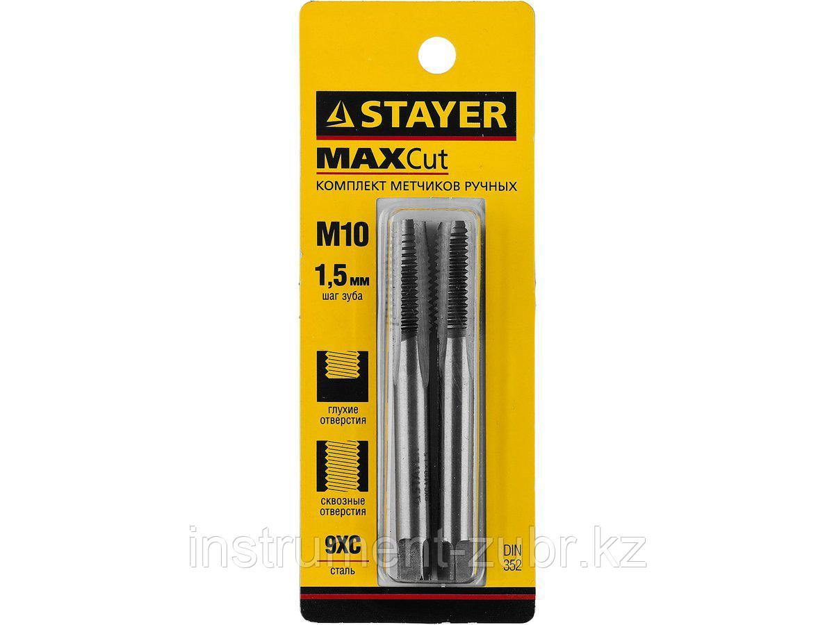 "Комплект метчиков STAYER ""MASTER"", сталь 9ХС, М10х1,5, 2 шт"