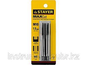 "Комплект метчиков STAYER ""MASTER"", сталь 9ХС, М10х1,5, 2 шт, фото 2"