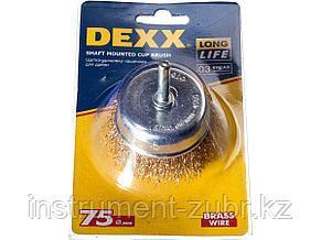 DEXX. Щетка чашечная для дрели, витая стальная латунированная проволока 0,3мм, 75мм, фото 2