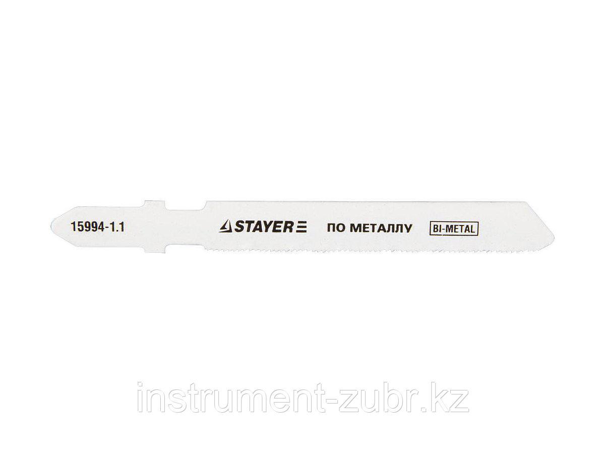 """Полотна STAYER """"PROFI"""", T118GF, для эл/лобзика, Bi-Metall, по металлу (0,5-1,5мм), EU-хвост., шаг 1,1мм, 50мм, 2шт"""