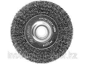 """ЗУБР """"ПРОФЕССИОНАЛ"""". Щетка дисковая для точильно-шлифовального станка, витая стальная проволока 0,3мм, 100х12,7мм"""