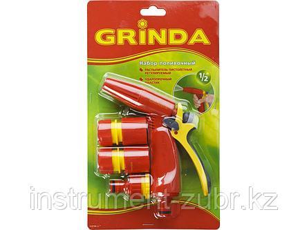 """Набор GRINDA поливочный: Распылитель пистолетный с регулируемым соплом, соединитель 1/2"""", соединитель 1/2"""" с автостопом, адаптер внешний 1/2""""-3/4"""", фото 2"""
