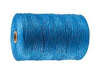 Шпагат ЗУБР многоцелевой полипропиленовый, синий, d=1,8 мм, 500 м, 50 кгс, 1,2 ктекс