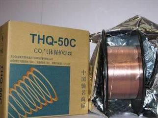 Сварочная проволока 0,8 THQ-50C