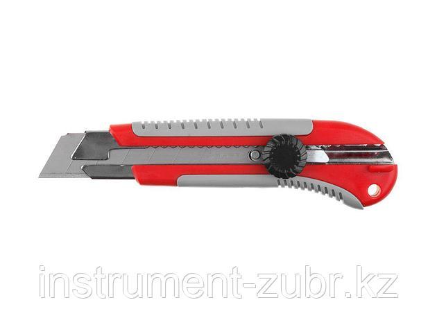 """Нож ЗУБР """"ЭКСПЕРТ"""" с выдвижными сегментированными лезвиями, 25мм                                                        , фото 2"""