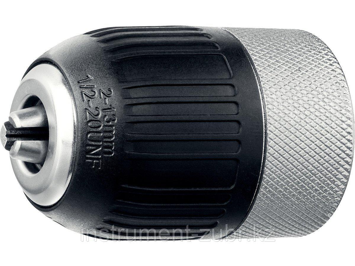 """Патрон STAYER """"PROFESSIONAL"""" быстрозажимной, 13 мм, с фиксатором зажима сверла, для дрели, комбинированный корпус, посадочная резьба 1/2"""", Д 2,0-13мм"""