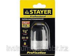 """Патрон STAYER """"PROFESSIONAL"""" быстрозажимной, 13 мм, с фиксатором зажима сверла, для дрели, комбинированный корпус, посадочная резьба 1/2"""", Д 2,0-13мм, фото 2"""