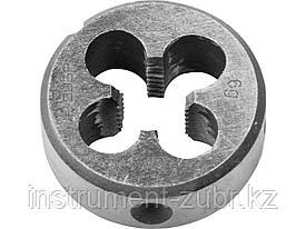 """Плашка ЗУБР """"ЭКСПЕРТ"""" круглая машинно-ручная для нарезания метрической резьбы, мелкий шаг, М10 x 1,25"""