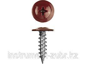 Саморезы ПШМ для листового металла, 16 х 4.2 мм, 500 шт, RAL-3005 темно-красный, ЗУБР