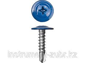 Саморезы ПШМ-С со сверлом для листового металла, 16 х 4.2 мм, 500 шт, RAL-5005 синий насыщенный, ЗУБР