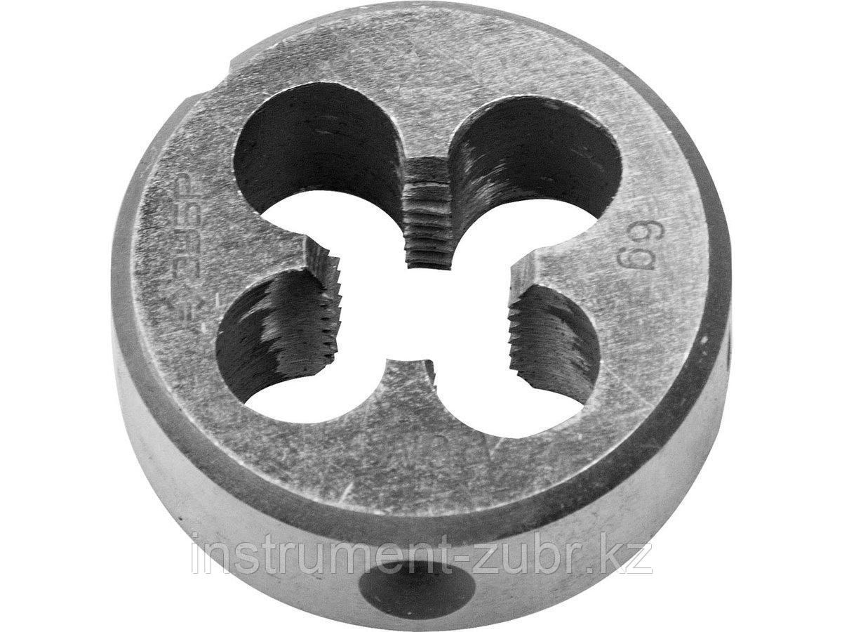 """Плашка ЗУБР """"ЭКСПЕРТ"""" круглая машинно-ручная для нарезания метрической резьбы, мелкий шаг, М12 x 1,5"""