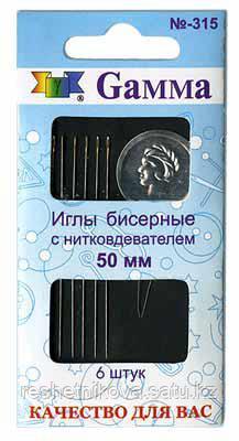 Иглы швейные ручные бисерные с нитковдевателем (металл) 50 mm