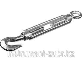 Талреп DIN 1480, крюк-кольцо, М14, 3 шт, оцинкованный, STAYER