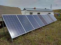 Солнечная электростанция 12 кВт/сутки(24В)ГАРАНТИЯ 1 ГОД, фото 1