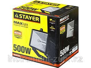 """Прожектор STAYER """"MASTER"""" MAXLight галогенный, с дугой крепления под установку, черный, 500Вт                                                         , фото 3"""
