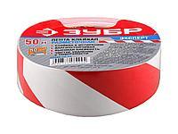 Разметочная клейкая лента ЗУБР 12248-50-50, ЭКСПЕРТ, разметочная, цвет красно-белый, 50 мм х 50 м