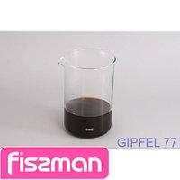 7006 GIPFEL Стеклянная сменная колба для заварочного чайника GLACIER на 12 чашек