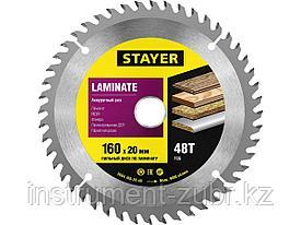 """Пильный диск """"Laminate line"""" для ламината, 160x20, 48T, STAYER"""