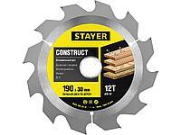 """Пильный диск """"Construct line"""" для древесины с гвоздями, 190x30, 12Т, STAYER"""
