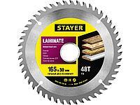 """Пильный диск """"Laminate line"""" для ламината, 165x30, 48Т, STAYER"""