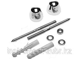 Набор для крепления раковин и писсуаров, диаметр предварительного сверления - 14 мм, цвет xром, ЗУБР Профессионал