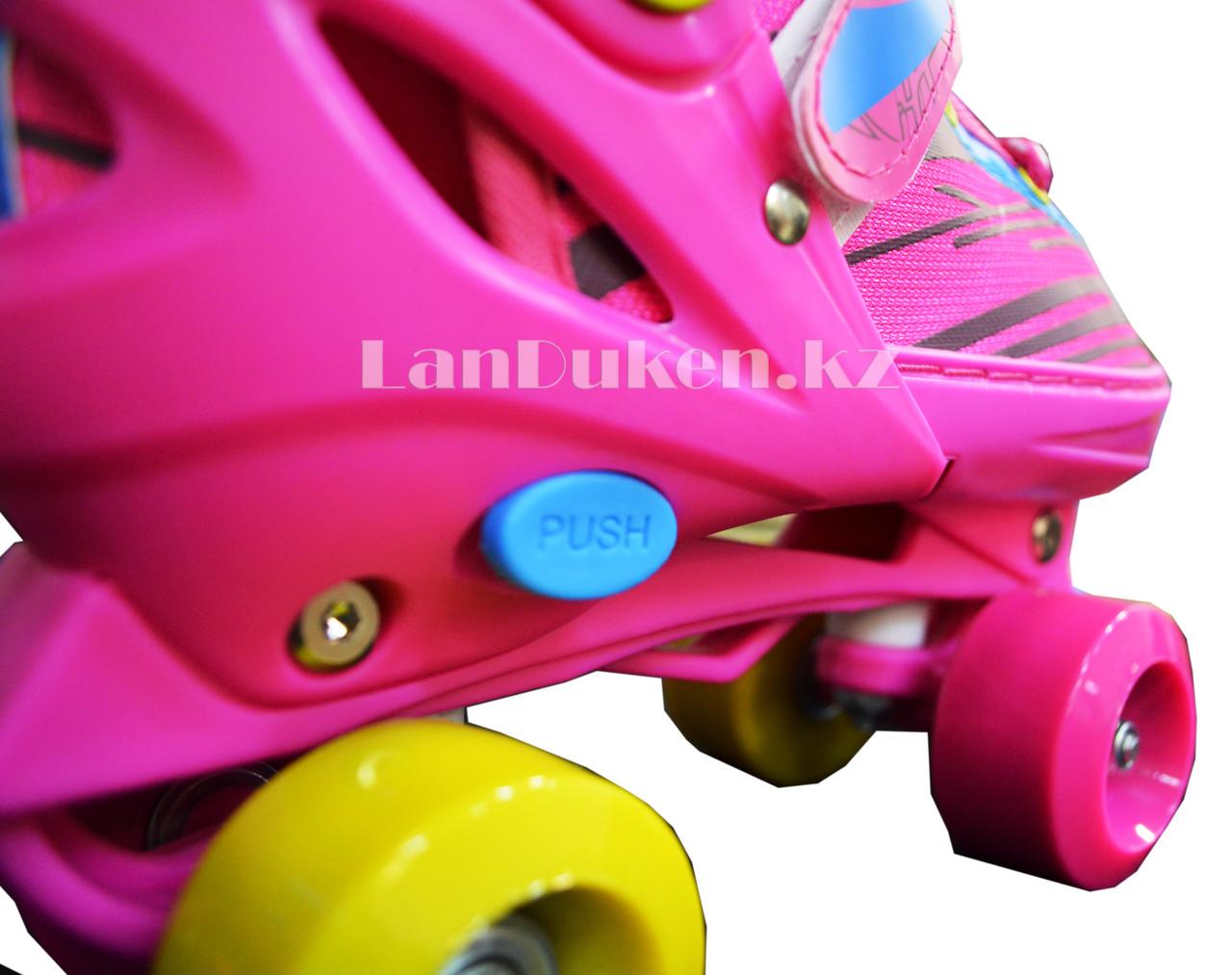 Ролики квады 4-х колесные раздвижные с прошивкой розовые - фото 5