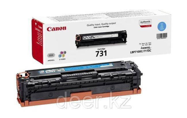 Картридж Canon 731CY/cyan 6271B002AA