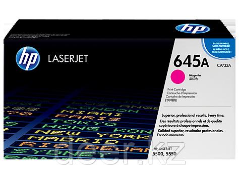 Картридж HP Laser/magenta C9733A