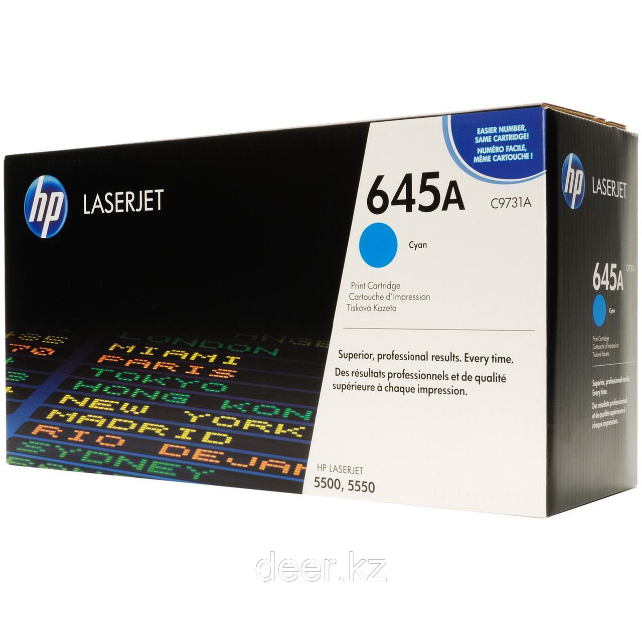Картридж HP Laser/cyan C9731A