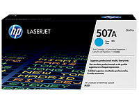Картридж HP Laser/cyan CE401A
