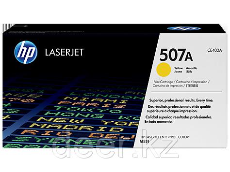 Картридж HP Laser/yellow CE402A