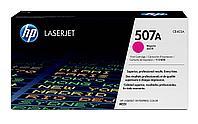 Картридж HP Laser/magenta CE403A