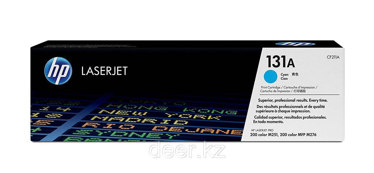 Картридж HP Laser/cyan CF211A