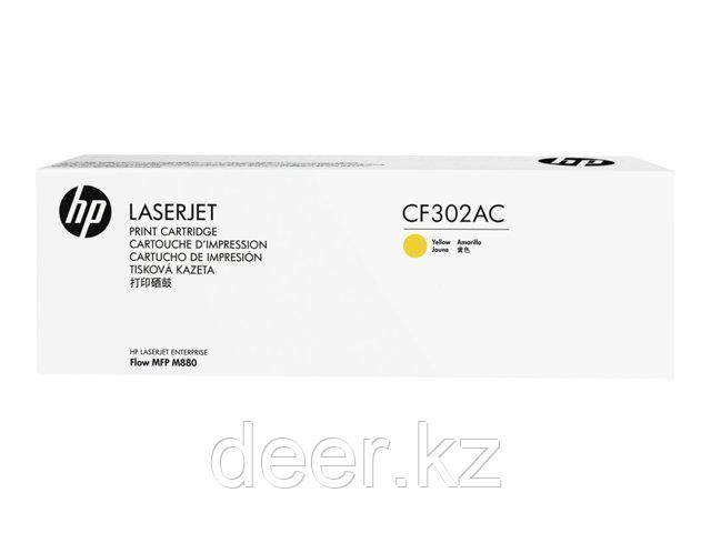 Картридж HP Laser/yellow CF302AC