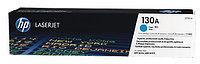 Картридж HP Laser/cyan CF351A