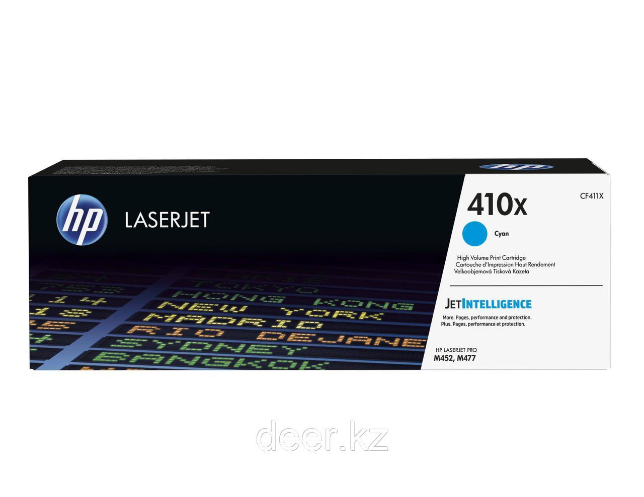 Картридж HP Laser/cyan CF411X