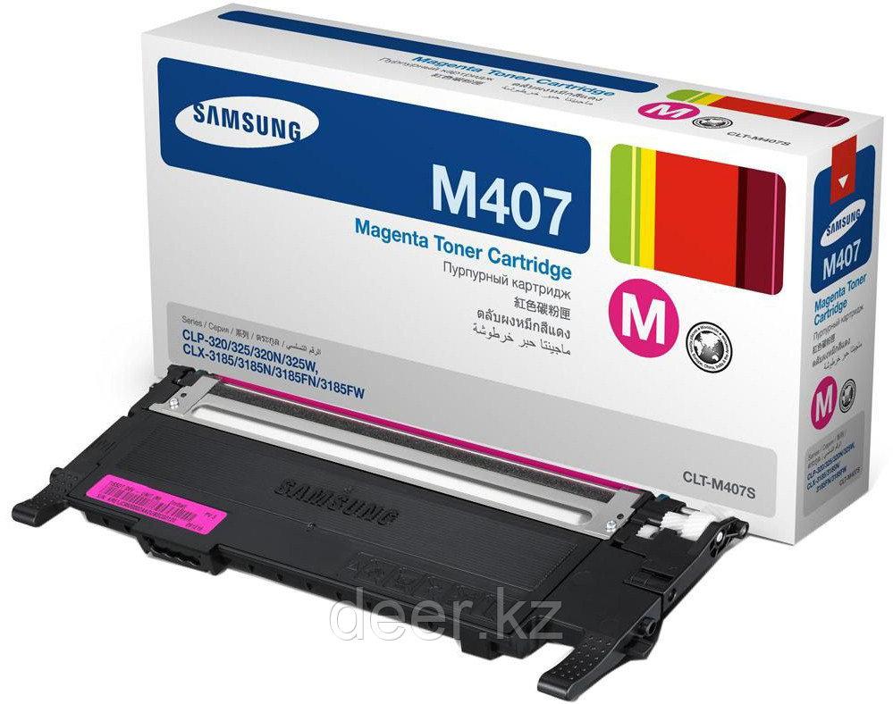 Тонер Samsung Laser/magenta CLT-M407S