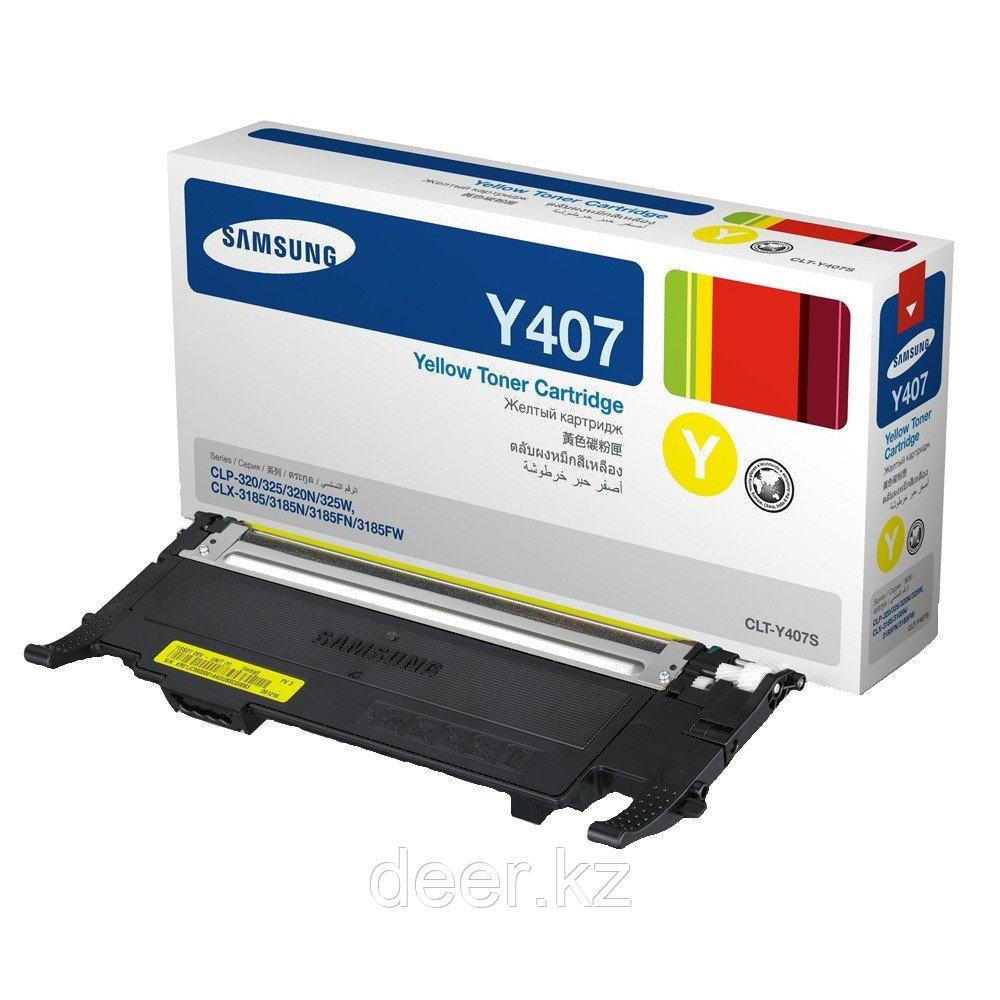 Тонер Samsung Laser/yellow CLT-Y407S