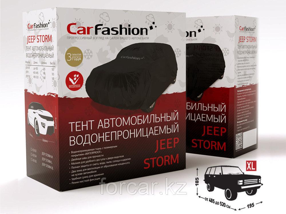 Тент автомобильный всесезонный JEEP STORM XL, размер XL
