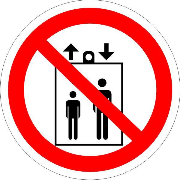 Изготовление знаков безопасности 4