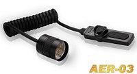 AER-03 выносная кнопка для фонарей Fenix TK16 / TK32(2015)