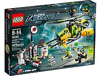 LEGO Ultra Agent Ядовитое нападение Токсикиты, фото 1